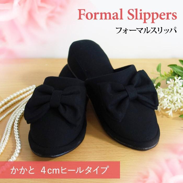 フォーマルスリッパ 4cmヒール ブラック 黒 フリル リボン(送料無料)|k-lalala|02