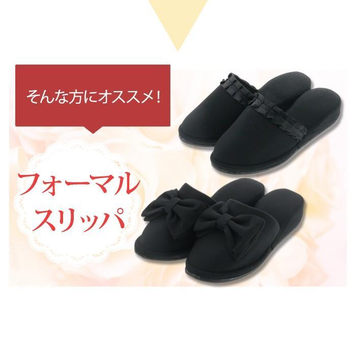 フォーマルスリッパ 4cmヒール ブラック 黒 フリル リボン(送料無料)|k-lalala|04