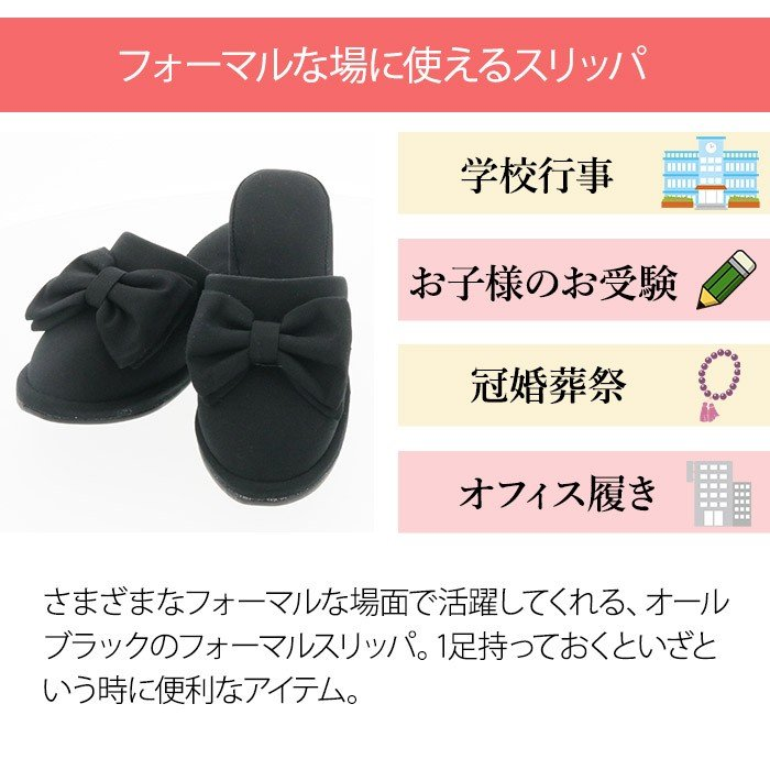 フォーマルスリッパ 4cmヒール ブラック 黒 フリル リボン(送料無料)|k-lalala|05