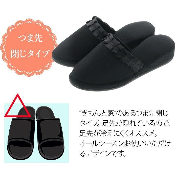フォーマルスリッパ 4cmヒール ブラック 黒 フリル リボン(送料無料)|k-lalala|06