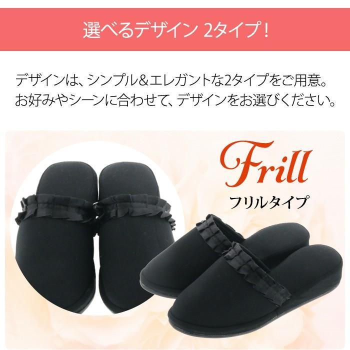 フォーマルスリッパ 4cmヒール ブラック 黒 フリル リボン(送料無料)|k-lalala|09