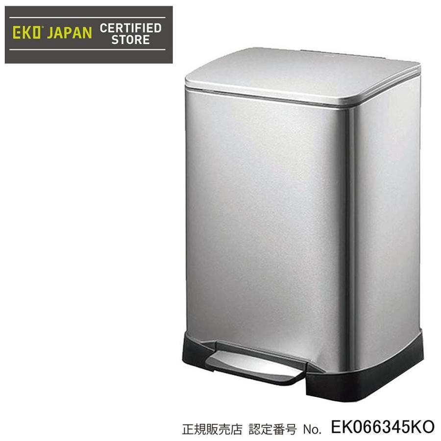 〔送料無料・メーカー直送〕EKO(イーケーオー) ステンレス製ゴミ箱(ダストボックス) ネオキューブ ステップビン 40L シルバー EK9298MT-40L