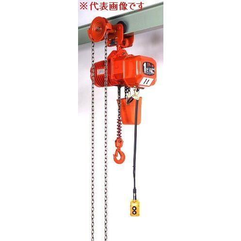 【代引き不可】象印チェンブロック DA型 三相200V高頻度対応電気チェーンブロック(ギヤードトロリ) 揚程3m 490kg DAG-0.49