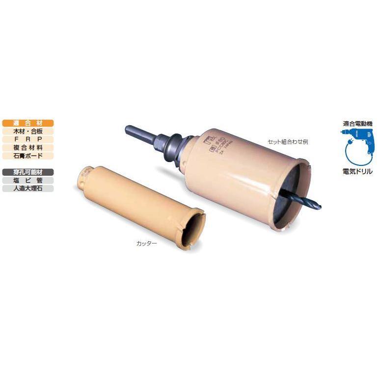 ミヤナガ ポリクリック 木ポジット(コンポジット)コアドリル(カッター) 45mm