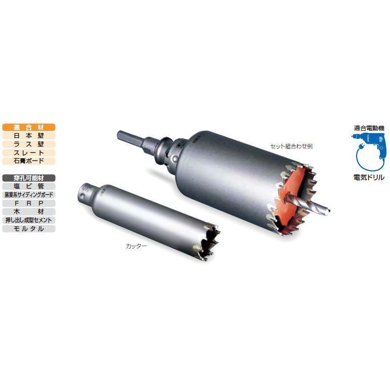 ミヤナガ ポリクリック 回転用コアドリル(カッター) 160mm