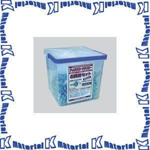 【P】アックスブレーン AX409-BOX ボードアンカー お買得BOX 400本入 AX0100-3556 [AX0642]