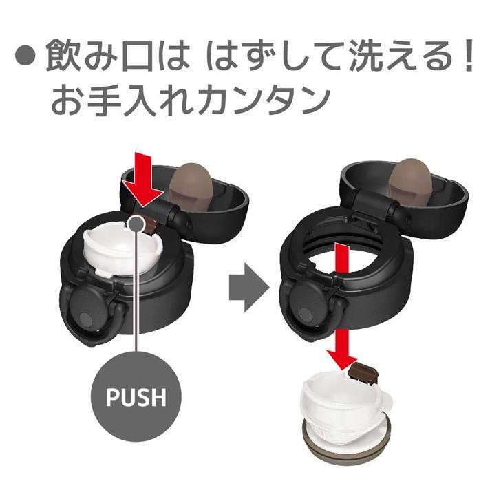サーモス 水筒 真空断熱ケータイマグ JNR-501 MTBK マットブラック 500ml THERMOS 水筒 ステンレス ワンタッチ 4562344369367|k-mori|05