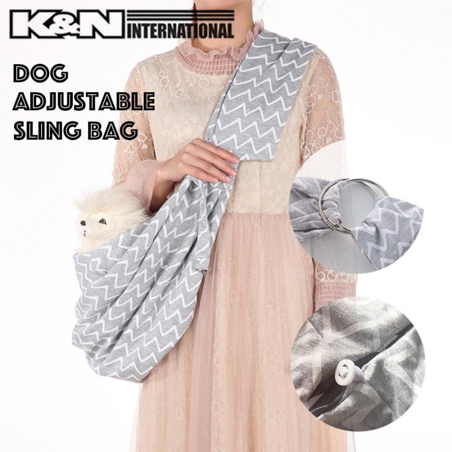 犬 ペット ダブルリング スリングバッグ 抱っこひも グレー 小型犬 猫用 サイズ調整可能 飛び出し防止フック 袋とじボタン付き 春夏秋冬モデル|k-n-int