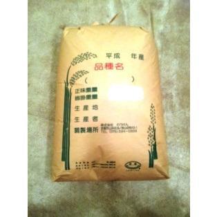 令和2年栃木県産「新生夢ごこち」種籾 20kg