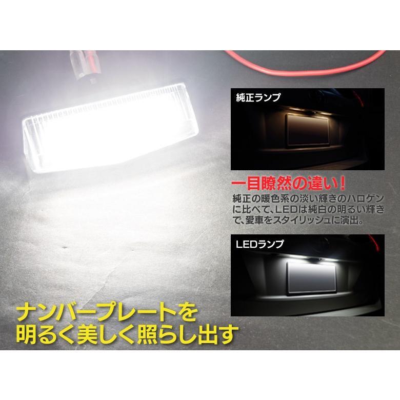 C-HR CHR ZYX10/NGX50 LEDナンバー灯ユニット ライセンス 48発 左右2点セット|k-o-shop|02