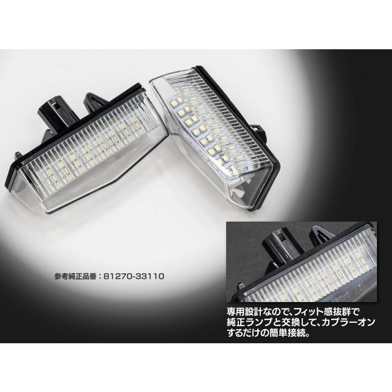 C-HR CHR ZYX10/NGX50 LEDナンバー灯ユニット ライセンス 48発 左右2点セット|k-o-shop|03