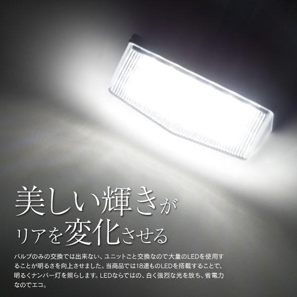 C-HR ライセンスランプ LEDナンバー灯ユニット ZYX10/NGX50 純正LED車 高輝度 81204-76010 クールホワイト 白 (送料無料)|k-o-shop|03