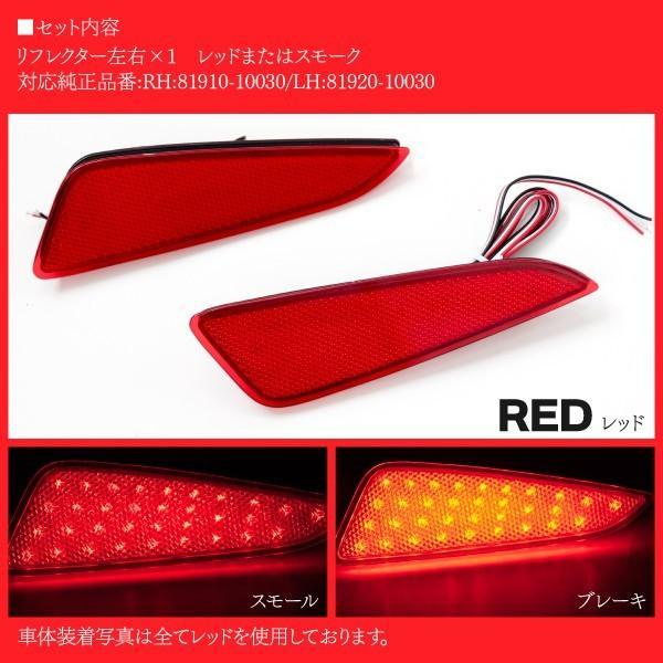 (残り僅か!)C-HR リフレクター  LED ZYX10/NGX50 スモール/ブレーキ連動 66発 高輝度 SMD スモーク 黒 左右セット (送料無料)|k-o-shop|06