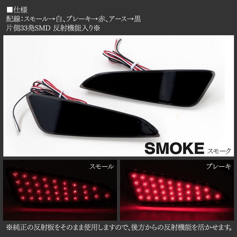 (残り僅か!)C-HR リフレクター  LED ZYX10/NGX50 スモール/ブレーキ連動 66発 高輝度 SMD スモーク 黒 左右セット (送料無料)|k-o-shop|07
