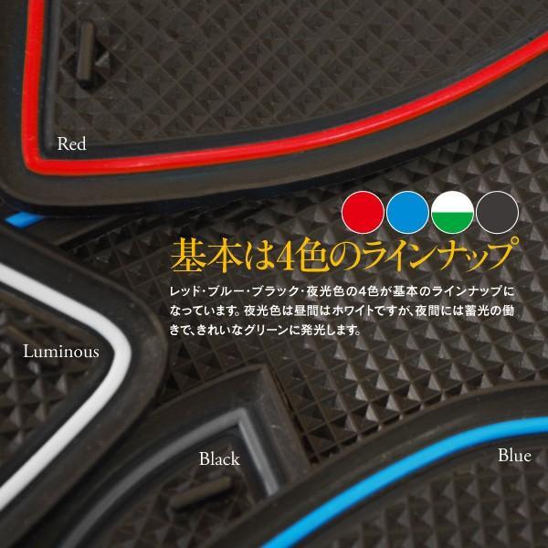 ラバーマット ポケットマット すべり止めマット C-HR ZYX10/NGX50 ドリンクホルダー 専用設計 室内 白/蓄光 13枚セット|k-o-shop|02