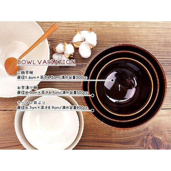 【華蝶扇】選べる2色 ご飯茶碗 11.6cm 300cc 日本製 美濃焼 陶器 和食器 しのぎ 菊花 夫婦茶碗 御飯茶碗 お茶碗 茶わん 飯碗 汁椀 北欧 カフェ おしゃれ モダン|k-s-kitchen|14