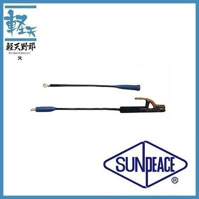 サンピース SPJRキャフプタイヤセット 22sq10M300A溶接ホルダーセット(scj22付) SH-2210C