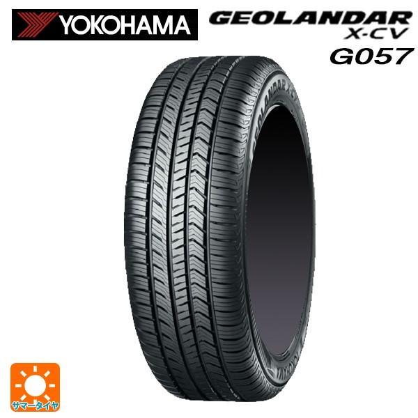 サマータイヤ  20インチ 255/50R20 XL 109W ヨコハマ ジオランダー X-CV G057 YOKOHAMA GEOLANDAR X-