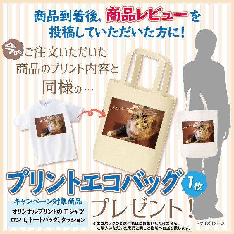 オリジナル バッグ オーダーメイド ペット エコバッグ 写真入りアニマル プリント アプリ加工済OK 名入れ BG-P クリックポスト レターパックライト|k-uniform-m|18