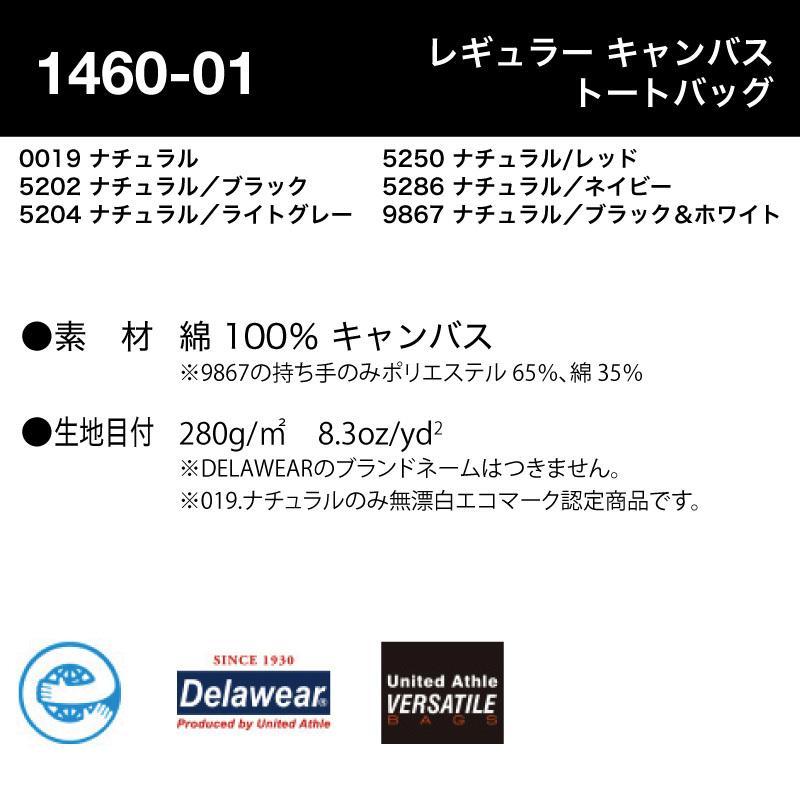 オリジナル バッグ オーダーメイド ペット エコバッグ 写真入りアニマル プリント アプリ加工済OK 名入れ BG-P クリックポスト レターパックライト|k-uniform-m|10