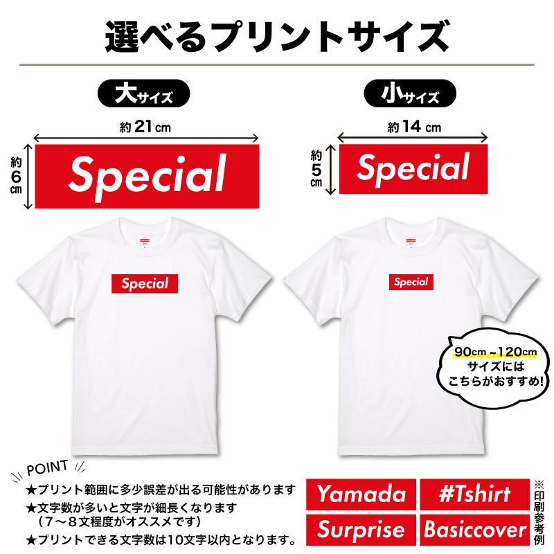 ボックスロゴ  ボックス Tシャツ オリジナルプリント おもしろ 面白 おしゃれ こども キッズ ギフト 親子 ペア お揃い T-BOX-BIG クリックポスト レターパック|k-uniform-m|07