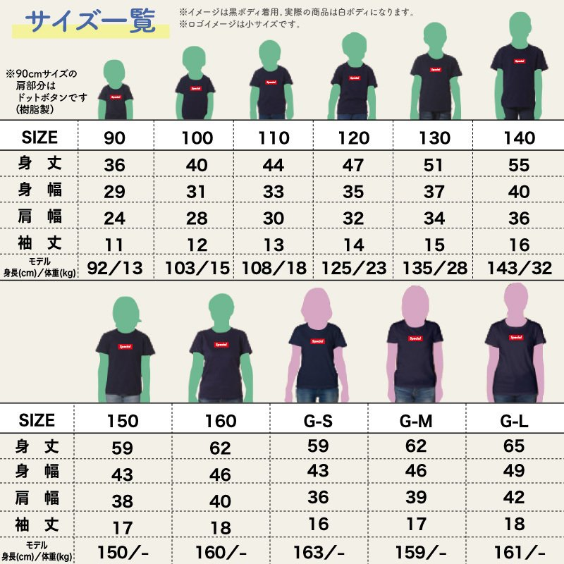 ボックスロゴ  ボックス Tシャツ オリジナルプリント おもしろ 面白 おしゃれ こども キッズ ギフト 親子 ペア お揃い T-BOX-BIG クリックポスト レターパック|k-uniform-m|09