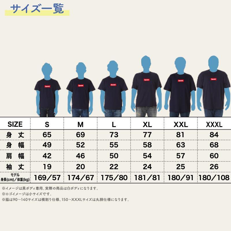 ボックスロゴ  ボックス Tシャツ オリジナルプリント おもしろ 面白 おしゃれ こども キッズ ギフト 親子 ペア お揃い T-BOX-BIG クリックポスト レターパック|k-uniform-m|10