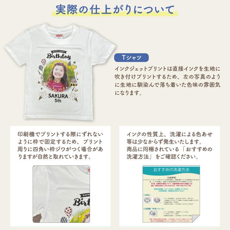 Tシャツ 写真 キッズ メンズ レディース 大きいサイズ オリジナル プリント 画像 アプリ加工済OK 名入れ ギフト プレゼント クリックポスト レターパック|k-uniform-m|09