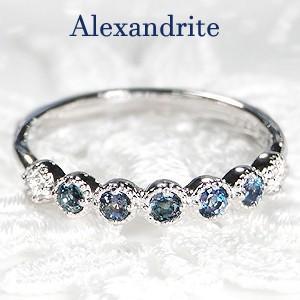 大勧め pt900 アレキサンドライト ダイヤモンドリング, スリーエーショップ 66cb8141