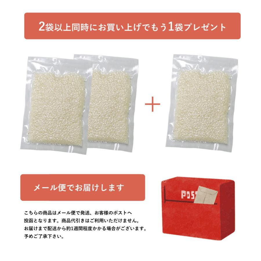 米 お試し 送料無料 和歌山県産 赤津直基さんのキヌヒカリ 150g メール便 ポイント消化 k-yorozuya 02