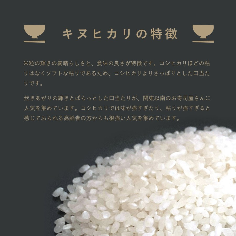 米 お試し 送料無料 和歌山県産 赤津直基さんのキヌヒカリ 150g メール便 ポイント消化 k-yorozuya 05