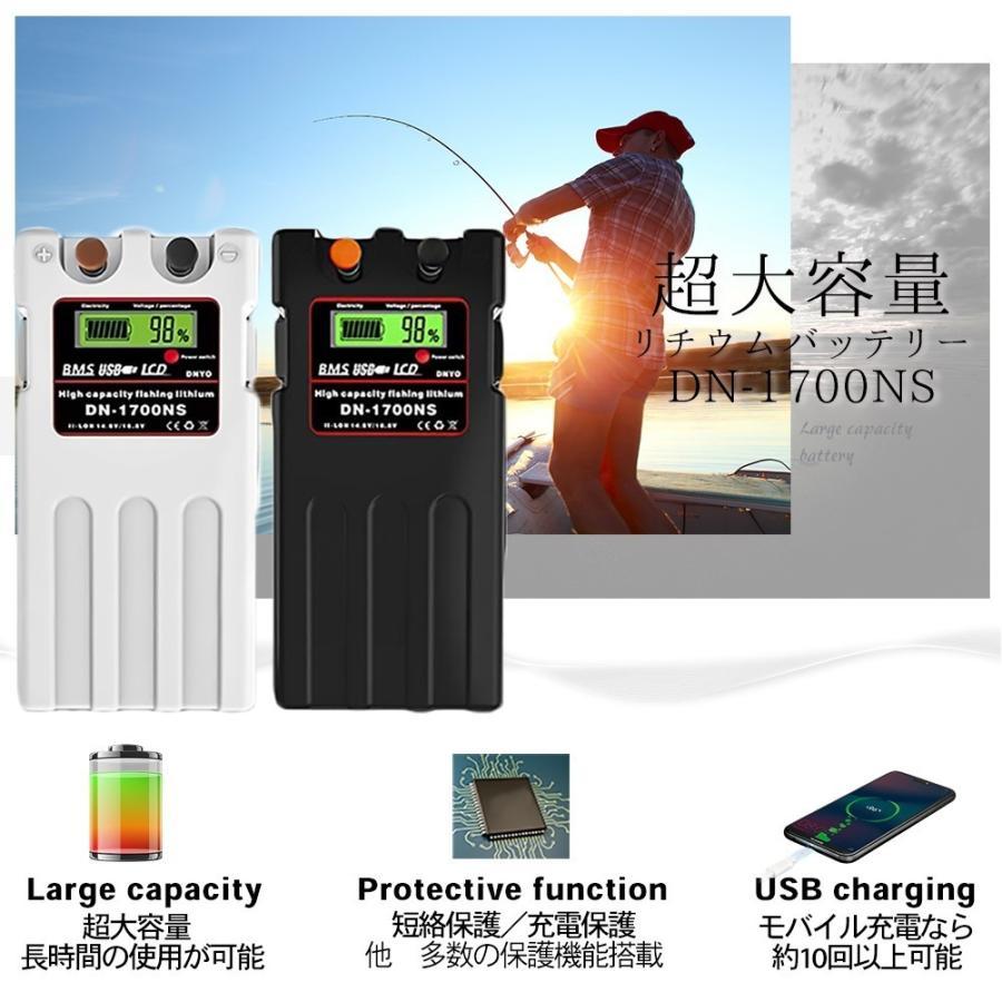 ダイワ シマノ 電動リール用 DN-1700NS スーパーリチウム バッテリー 充電器 セット 14.8V 10400mAh SONYセル k2linksfactory 02