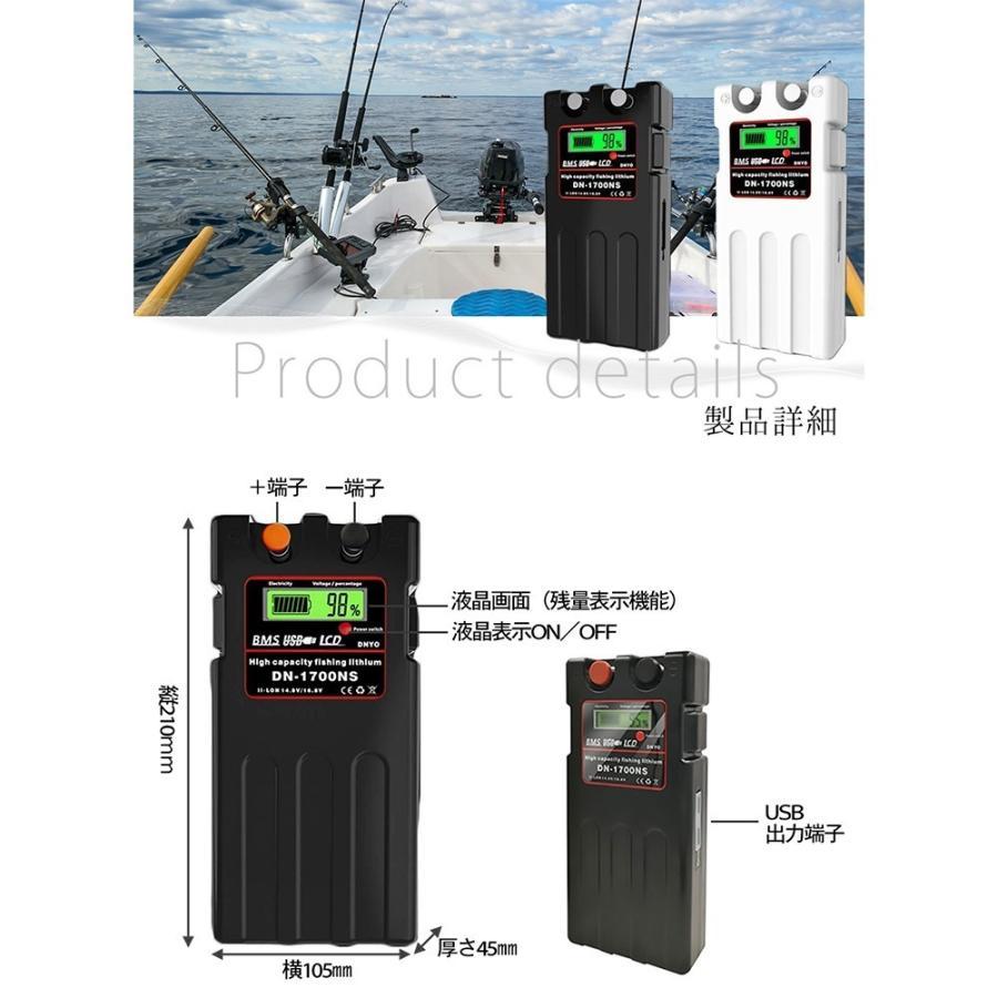 ダイワ シマノ 電動リール用 DN-1700NS スーパーリチウム バッテリー 充電器 セット 14.8V 10400mAh SONYセル k2linksfactory 06