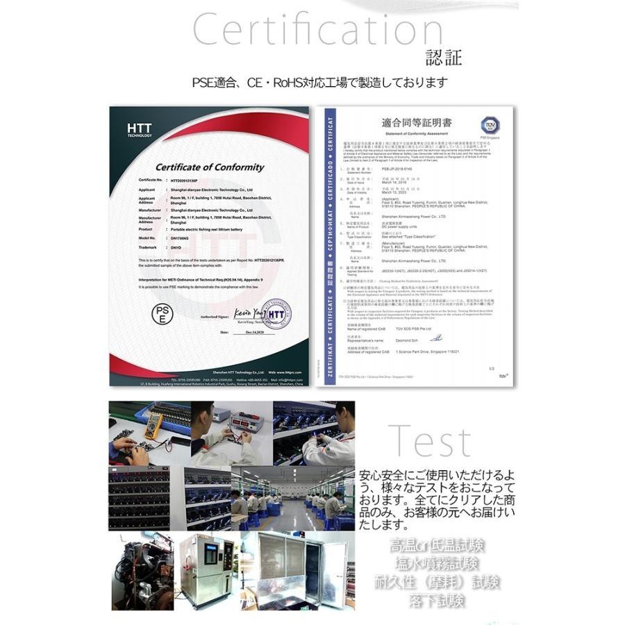 ダイワ シマノ 電動リール用 DN-1700NS スーパーリチウム バッテリー 充電器 セット 14.8V 10400mAh SONYセル k2linksfactory 08