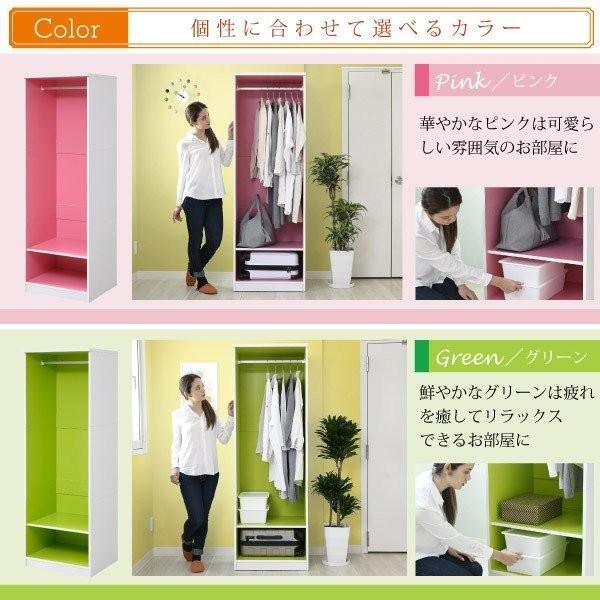 https://item-shopping.c.yimg.jp/i/n/k3-furniture_frmk3f0121_5