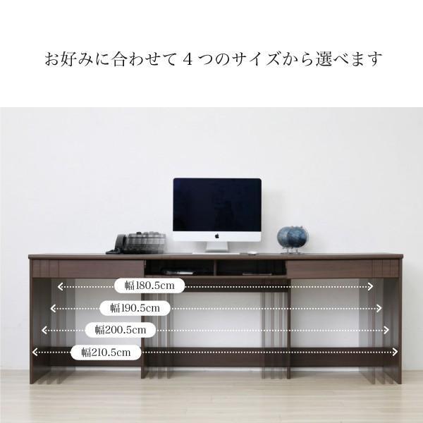 デスク ワイドデスク オフィスデスク 同価格で選べる4サイズ 180 190 200 210 cm 奥行 50 ワークデスク 木製 パソコンデスク システムデスク オフィス家具|k3-furniture|03