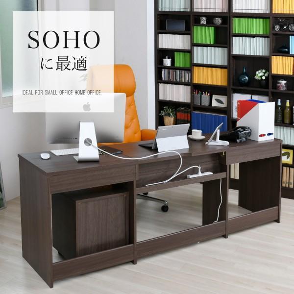 デスク ワイドデスク オフィスデスク 同価格で選べる4サイズ 180 190 200 210 cm 奥行 50 ワークデスク 木製 パソコンデスク システムデスク オフィス家具|k3-furniture|04