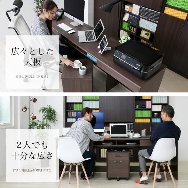 デスク ワイドデスク オフィスデスク 同価格で選べる4サイズ 180 190 200 210 cm 奥行 50 ワークデスク 木製 パソコンデスク システムデスク オフィス家具|k3-furniture|05