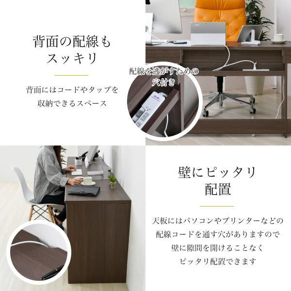 デスク ワイドデスク オフィスデスク 同価格で選べる4サイズ 180 190 200 210 cm 奥行 50 ワークデスク 木製 パソコンデスク システムデスク オフィス家具|k3-furniture|08