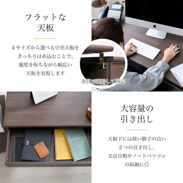 デスク ワイドデスク オフィスデスク 同価格で選べる4サイズ 180 190 200 210 cm 奥行 50 ワークデスク 木製 パソコンデスク システムデスク オフィス家具|k3-furniture|09
