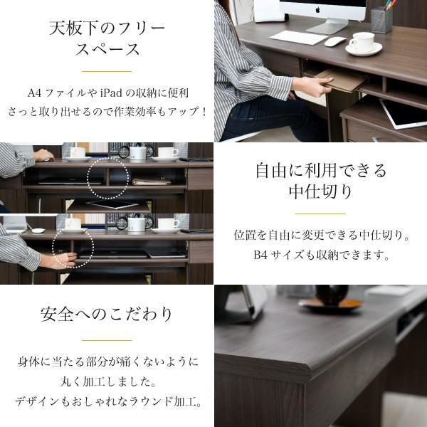 デスク ワイドデスク オフィスデスク 同価格で選べる4サイズ 180 190 200 210 cm 奥行 50 ワークデスク 木製 パソコンデスク システムデスク オフィス家具|k3-furniture|10