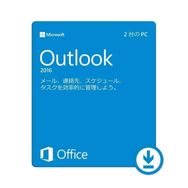 Microsoft Outlook2016