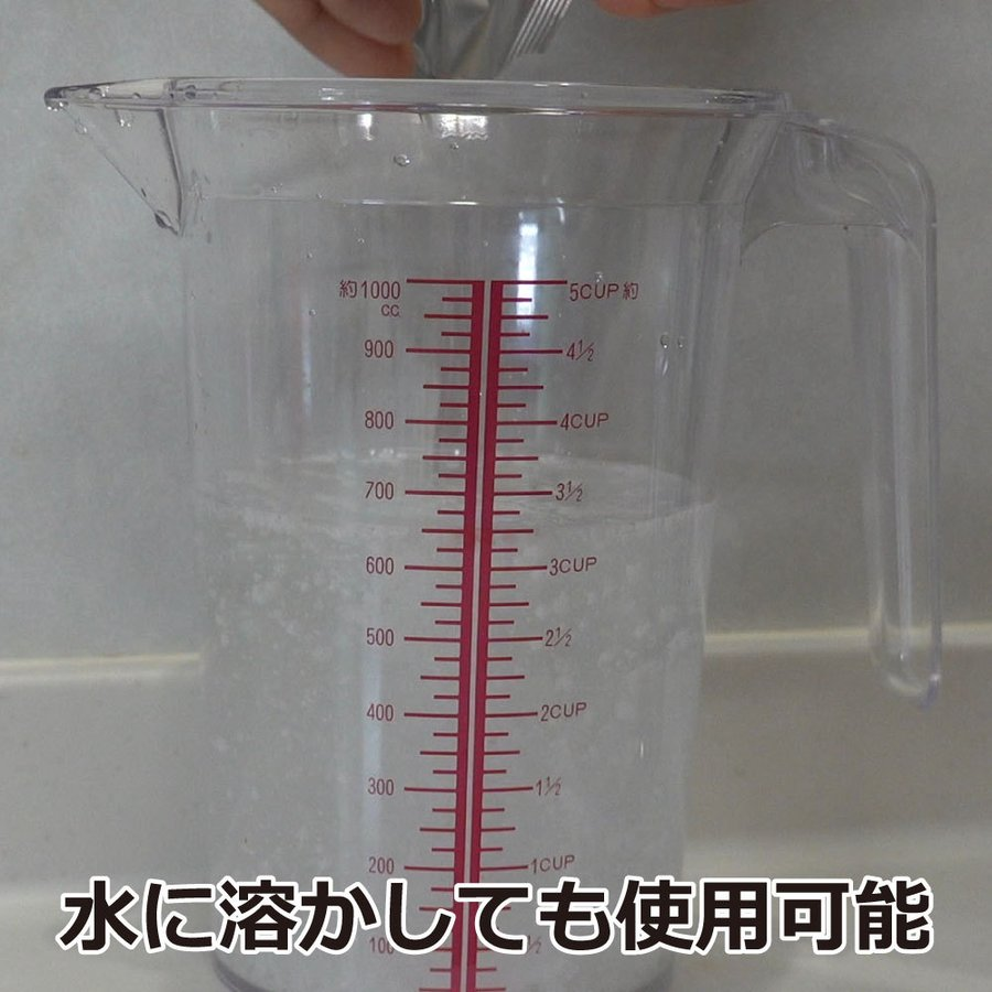 チョウバエ コバエ 駆除 業務用チョウバエバスター 25g×10袋 排水口 洗浄除菌|ka-dotcom|04