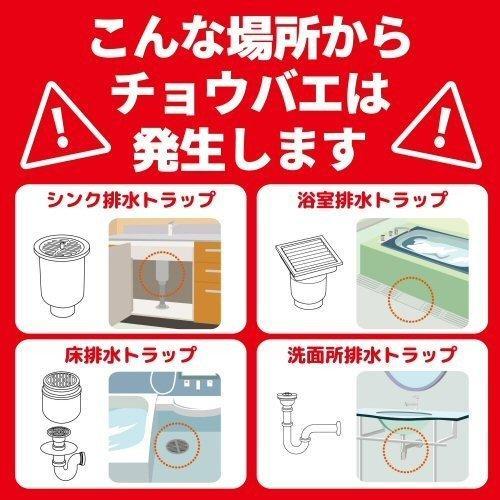 チョウバエ コバエ 駆除 業務用チョウバエバスター 25g×10袋 排水口 洗浄除菌|ka-dotcom|10