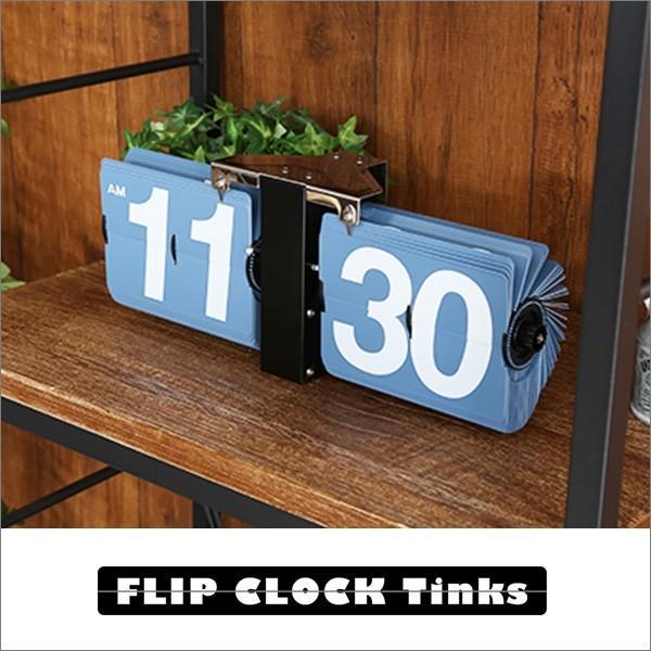 シンプル&レトロデザイン フリップクロック(置き・壁掛け兼用) パタパタ時計Tinks-ティンクス- YOG|ka-grande|11