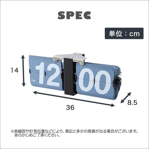 シンプル&レトロデザイン フリップクロック(置き・壁掛け兼用) パタパタ時計Tinks-ティンクス- YOG|ka-grande|03