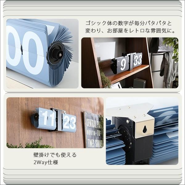 シンプル&レトロデザイン フリップクロック(置き・壁掛け兼用) パタパタ時計Tinks-ティンクス- YOG|ka-grande|06