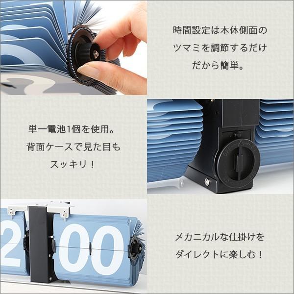 シンプル&レトロデザイン フリップクロック(置き・壁掛け兼用) パタパタ時計Tinks-ティンクス- YOG|ka-grande|07