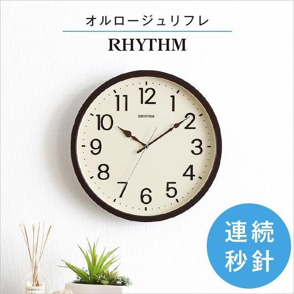 掛け時計 ナチュラルなインテリアにぴったり メーカー保証1年|オルロージュリフレ YOG|ka-grande