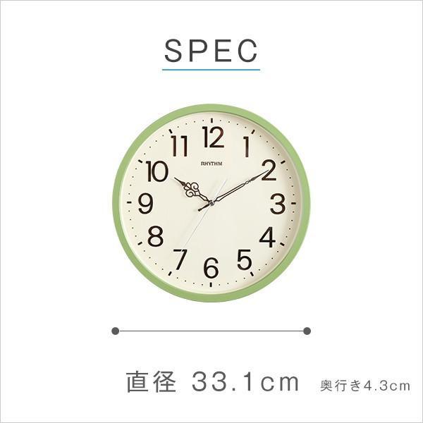 掛け時計 ナチュラルなインテリアにぴったり メーカー保証1年|オルロージュリフレ YOG|ka-grande|03